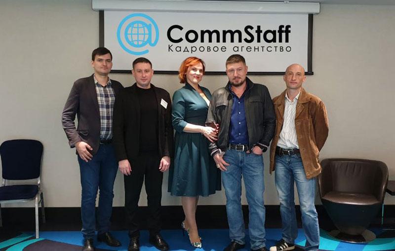 бизнес-завтрак CommStaff по теме digital-HR